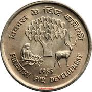 25 Paise (Forestry) -  reverse