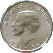 50 Paise (Jawaharlal Nehru - English legend) -  reverse