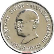 50 Paise (Mahatma Gandhi) – reverse
