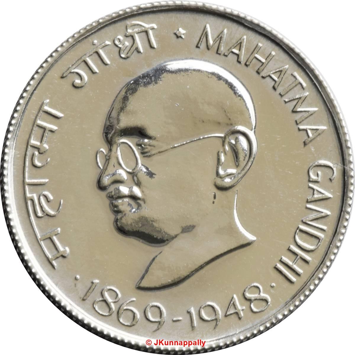 ATLANTA CU $1 1969 1 F//B BLOCK w P-1.