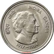 50 Paise (Indira Gandhi) – reverse