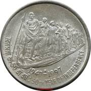 50 Paise (50th Year of Independence) -  reverse