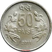50 Paise -  reverse