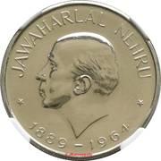 1 Rupee (Jawaharlal Nehru) -  reverse
