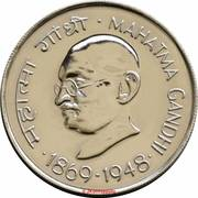 1 Rupee (Mahatma Gandhi) -  reverse