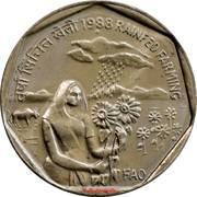 1 Rupee (FAO) -  reverse