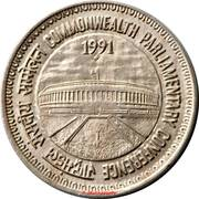 1 Rupee (Commonwealth Parliamentary Conference) -  reverse