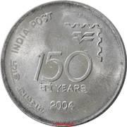 1 Rupee (150 Years of India Post) -  reverse