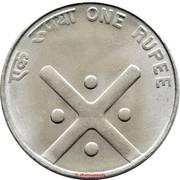 1 Rupee (Unity in Diversity) -  reverse