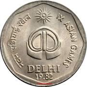 2 Rupees (IX. Asian Games) -  reverse