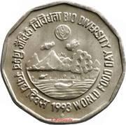 2 Rupees (FAO) -  reverse