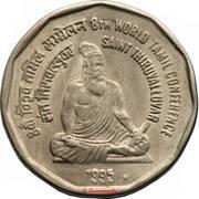 2 Rupees (St. Thiruvalluvar - Tamil Conference) -  reverse