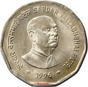 2 Rupees (Sardar Vallabhbhai Patel) -  reverse
