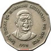 2 Rupees (Deshbandhu Chittaranjan) -  reverse