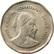 2 Rupees (Chhatrapati Shivaji) -  reverse