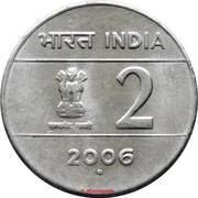 2 Rupees (Unity in Diversity) -  obverse