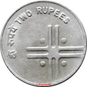 2 Rupees (Unity in Diversity) -  reverse