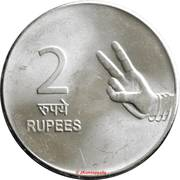 2 Rupees -  reverse