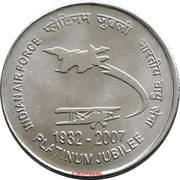 2 Rupees (Indian Airforce) -  reverse