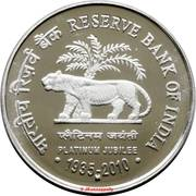 2 Rupees (Platinum Jubilee of RBI) -  reverse