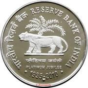 2 Rupees (Platinum Jubilee of RBI) -  reverse