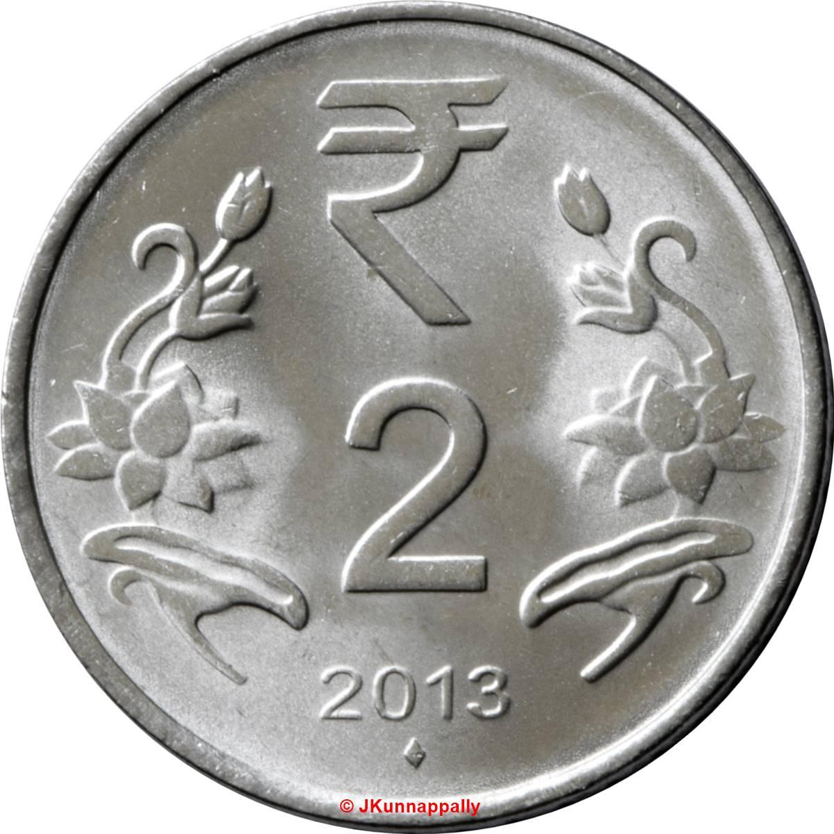 2 Rupees India Numista
