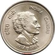 5 Rupees (Indira Gandhi) -  reverse