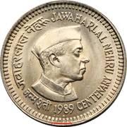 5 Rupees (Jawaharlal Nehru) -  reverse