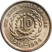 5 Rupees (World of Work) -  reverse