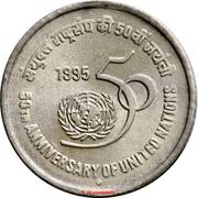 5 Rupees (50 Years - United Nations) -  reverse
