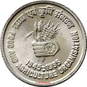 5 Rupees (FAO) -  obverse