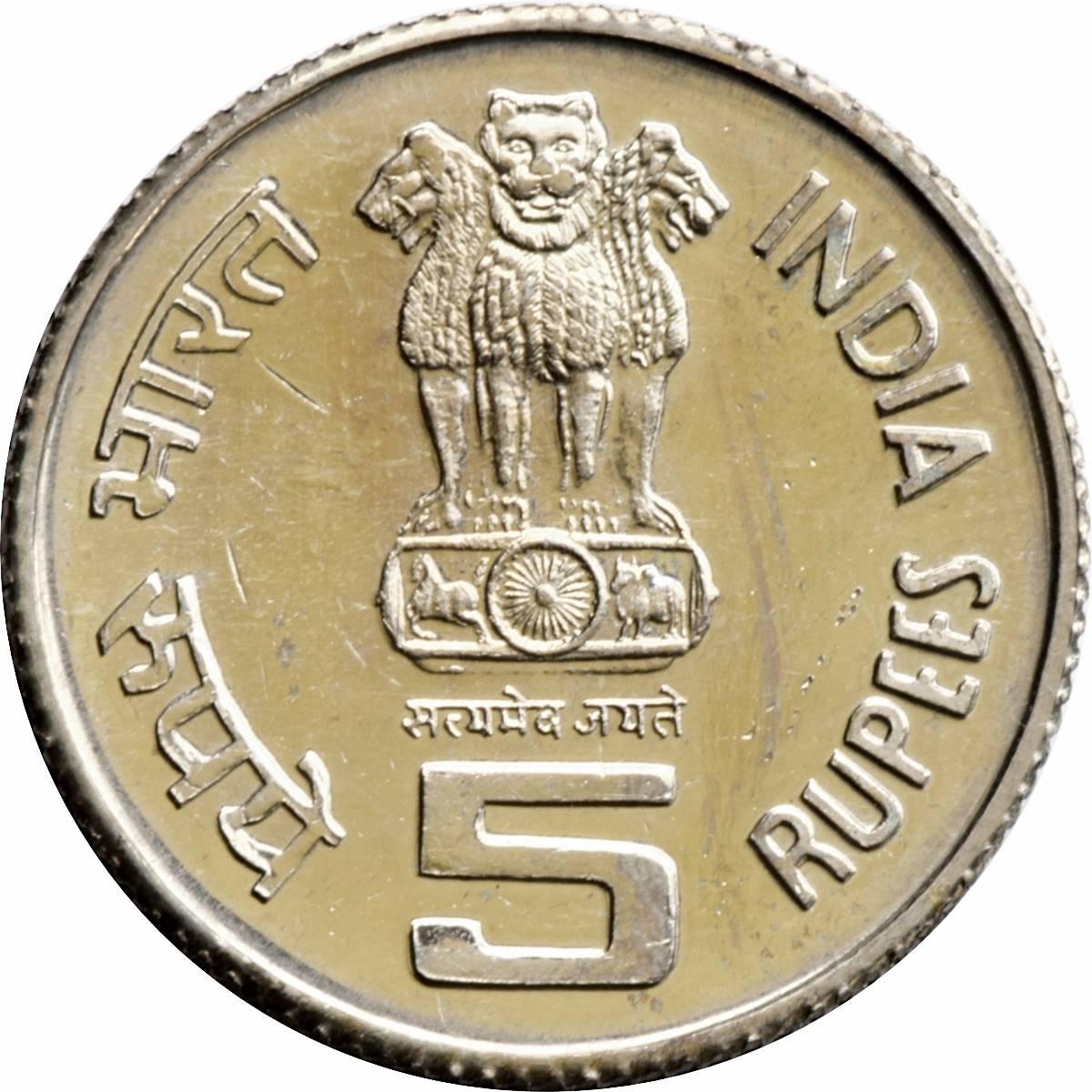 10 Rupees 1996 UNC India P 89 l
