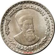 5 Rupees (Dadabhai Naoroji) -  reverse