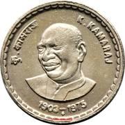 5 Rupees (Kumarasami Kamaraj) -  reverse