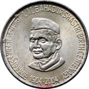5 Rupees (Birth Centenary of Lal Bahadur Shastri) -  reverse