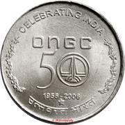 5 Rupees (ONGC Anniversary) -  reverse