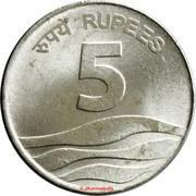 5 Rupees -  reverse