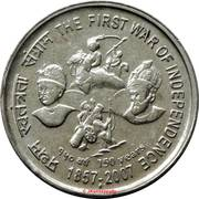 5 Rupees (First War of Independence) -  reverse