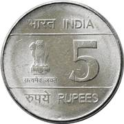 5 Rupees (Shaheed Bhagat Singh) -  obverse
