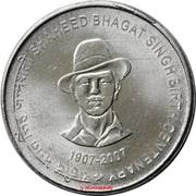 5 Rupees (Shaheed Bhagat Singh) -  reverse