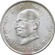 10 Rupees (Mahatma Gandhi) -  reverse