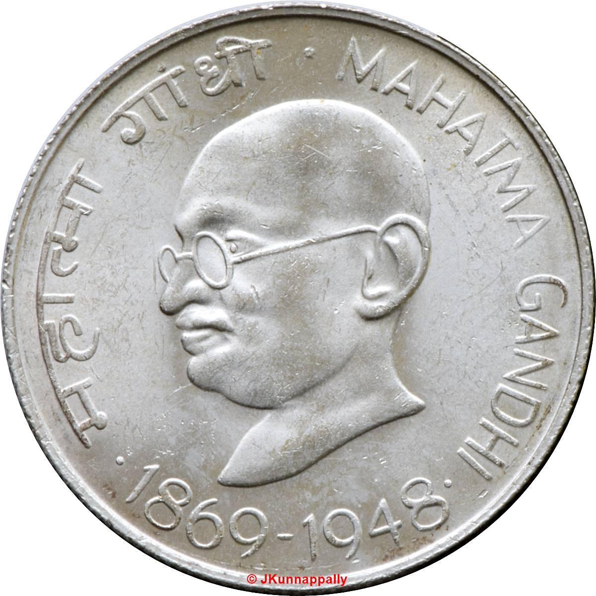 10 Rupees (Mahatma Gandhi) - India – Numista