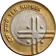 10 Rupees (Unity in Diversity) -  reverse