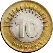 10 Rupees (Connectivity & Technology) -  reverse