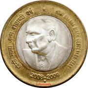 10 Rupees (Homi Bhabha) -  reverse