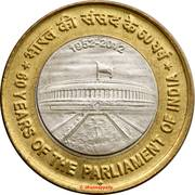 10 Rupees (Indian Parliament) -  reverse
