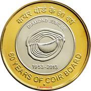 10 Rupees (Coir Board) -  reverse