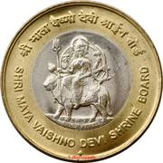 10 Rupees (Shri Mata Vaishno Devi Shrine Board) -  reverse