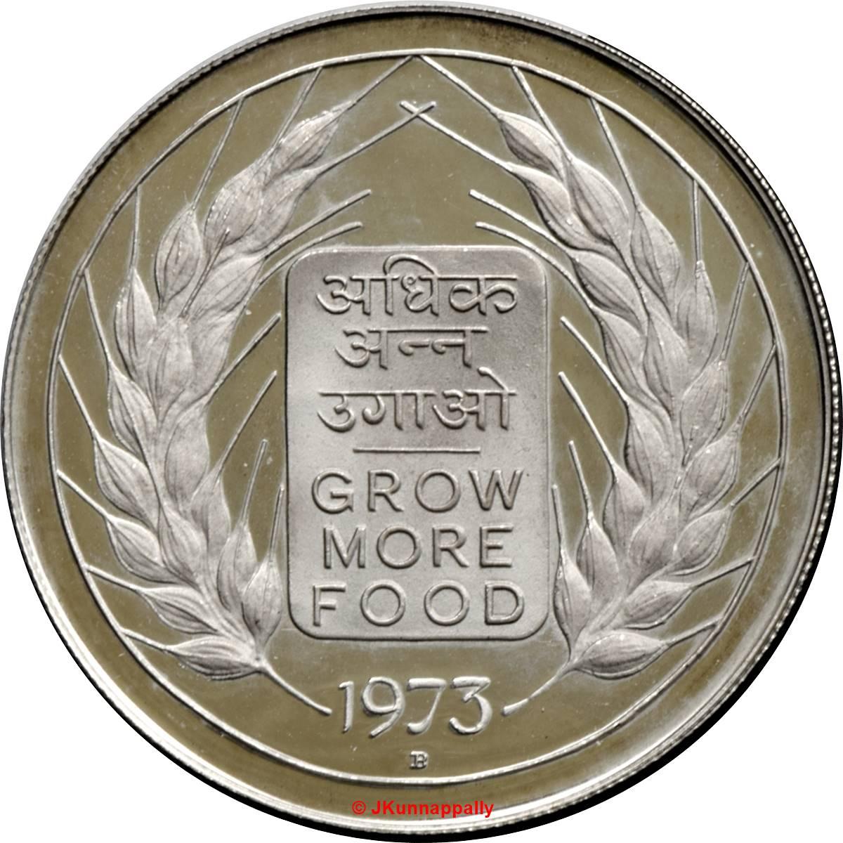rupee 20 coin