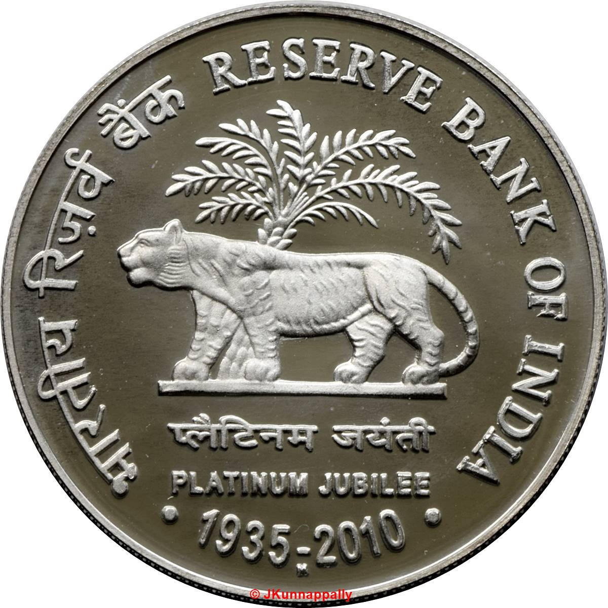 India 1 Rupee RBI Lion 2010 Reserve Bank of India UNC